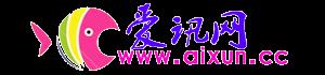 爱讯网〔AiXun.Cc〕-【爱讯】神器再现,全网通用去广告会员VIP视频电影全观看